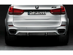 Picture of GENUINE 2014-18 BMW X5 F85 Carbon Fiber Rear Diffuser Used 51192339222 M Package