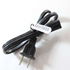 Picture of New Genuine Sony 184987611 Powersupply Cord Set, Picture 1