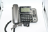 Picture of Panasonic KX-TGF380 Bluetooth Corded Phone Answering Machine, Picture 1