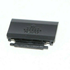 Picture of SONY HVL-F20M FLASH BATTERY DOOR REPAIR PART, Picture 1