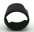 Picture of Sigma Lens Hood for 50mm f/1.4 Art Digital HSM Lens #LH830-02, Picture 1