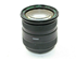 Picture of Used Quantaray Tech-10 Autofocus 28-200mm F3.8-5.6 Nikon AF Mount Lens, Picture 2