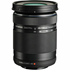 Picture of Used | Olympus M.Zuiko Digital ED 40mm-150mm f/4-5.6 (Black) - 1105, Picture 1