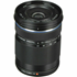 Picture of Used | Olympus M.Zuiko Digital ED 40mm-150mm f/4-5.6 (Black) - 1105, Picture 3